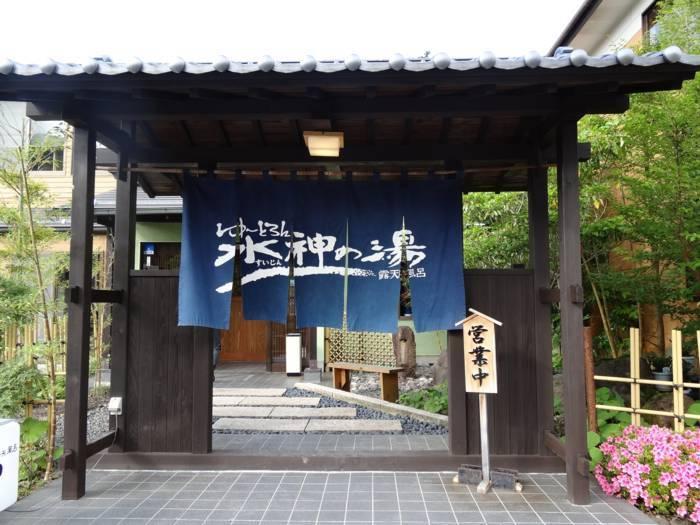 27-DSC02937me水神の湯.jpg